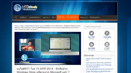 2014-04 - Beartai Hitech